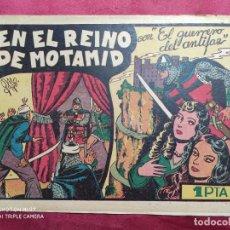 Tebeos: EN EL REINO DE MOTAMID CON EL GUERRERO DEL ANTIFAZ . Nº 14. VALENCIANA . ORIGINAL. Lote 244756775