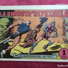 Tebeos: LA DERROTA DEL REYEZUELO CON EL GUERRERO DEL ANTIFAZ . Nº 48. VALENCIANA . ORIGINAL. Lote 245107905
