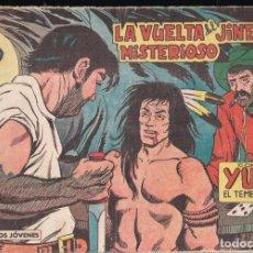 Tebeos: YUKI EL TEMERARIO Nº 60: LA VUELTA DEL JINETE MISTERIOSO. Lote 245239665