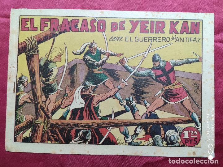 EL FRACASO DE YEIR KAN CON EL GUERRERO DEL ANTIFAZ . Nº 72. VALENCIANA . ORIGINAL (Tebeos y Comics - Valenciana - Guerrero del Antifaz)