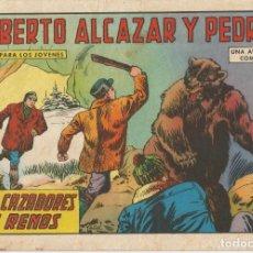 Tebeos: ROBERTO ALCÁZAR Y PEDRÍN Nº 667 ORIGINAL. 2 PTA. RAZONABLE ESTADO GENERAL. Lote 246226310