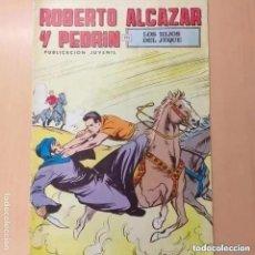 Tebeos: ROBERTO ALCAZAR Y PEDRIN - LOS HIJOS DEL JEQUE. VALENCIANA. NUM 73. Lote 246309680