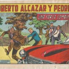 Tebeos: ROBERTO ALCÁZAR Y PEDRÍN Nº 885 ORIGINAL. 2 PTA. RAZONABLE ESTADO GENERAL. Lote 247450980