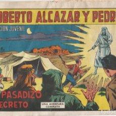Tebeos: ROBERTO ALCÁZAR Y PEDRÍN Nº 936 ORIGINAL. 2 PTA. RAZONABLE ESTADO GENERAL. Lote 247451030