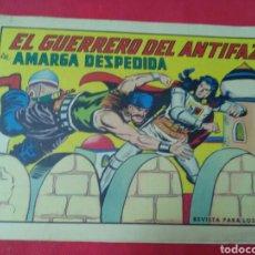 Tebeos: GUERRERO DEL ANTIFAZ 639. Lote 248261005