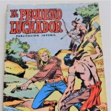 Tebeos: EL PEQUEÑO LUCHADOR Nº 4 - EDIVAL S.A. - AÑO 1977. Lote 251196005