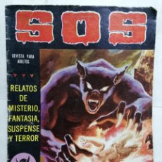 Tebeos: S.O.S, RELATOS DE MISTERIO, FANTASIA Y TERROR, Nº 34, SEGUNDA EPOCA. Lote 251373165