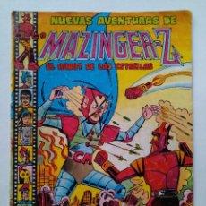 Tebeos: COMIC ORIGINAL - MAZINGER Z EL ROBOT DE LAS ETRELLAS - Nº 24 - ED VALENCIANA - AÑO 1979 ...L3754. Lote 251969090