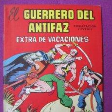 Tebeos: TEBEO EL GUERRERO DEL ANTIFAZ EXTRA DE VACACIONES EDITORIAL VALENCIANA 1977. Lote 252321930