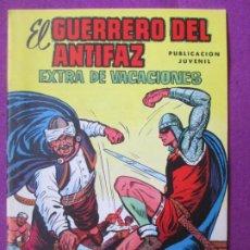 Tebeos: TEBEO EL GUERRERO DEL ANTIFAZ EXTRA DE VACACIONES EDITORIAL VALENCIANA 1974. Lote 252322075