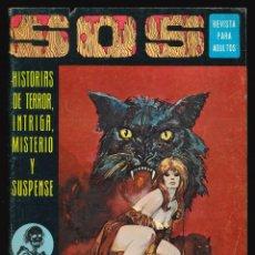 Tebeos: SOS (1ª ÉPOCA) - VALENCIANA / NÚMERO 6. Lote 252386715