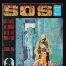 Tebeos: SOS (1ª ÉPOCA) - VALENCIANA / NÚMERO 16. Lote 252399330