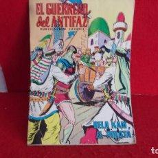 Tebeos: EL GUERRERO DEL ANTIFAZ AÑO 1976. Lote 253783635