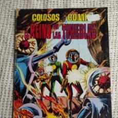 Tebeos: COLOSOS DEL COMIC Nº 8 EL REINO DE LAS TINIEBLAS. Lote 253770140