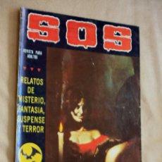 Tebeos: SOS Nº 10 , SEGUNDA EPOCA , (ED. VALENCIANA ).. Lote 253856365