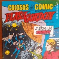 Tebeos: COLOSOS DEL COMIC. FLASH GORDON Nº 14. EL ATAQUE DE LOS SKORPI. VALENCIANA 1980. BUENO. Lote 253893905
