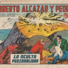 Giornalini: ROBERTO ALCÁZAR Y PEDRÍN Nº 1023 ORIGINAL. 3 PTA. REGULAR ESTADO. REPARABLE. Lote 253965945