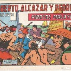 Tebeos: ROBERTO ALCÁZAR Y PEDRÍN Nº 1153 ORIGINAL. 5 PTA. REGULAR ESTADO. LOMO REPARABLE. Lote 253966100