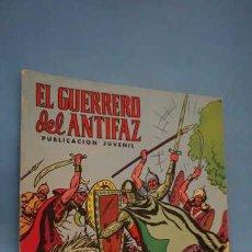 Tebeos: EL GUERRERO DEL ANTIFAZ, EN PODER DE ALI KAN, NUMERO 2, EDITORIAL VALENCIANA. Lote 254064565