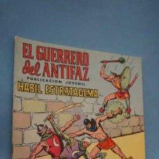 Tebeos: EL GUERRERO DEL ANTIFAZ, HABIL ESTRATAGEMA, NUMERO 8, EDITORIAL VALENCIANA. Lote 254066890