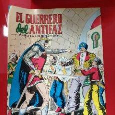 Tebeos: EL GUERRERO DEL ANTIFAZ. LOS KURDOS ATACAN (NUMERO 303). Lote 254256805