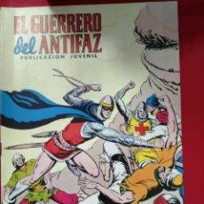 Tebeos: EL GUERRERO DEL ANTIFAZ. FUERZAS OCULTAS (NUMERO 320). Lote 254300125