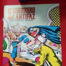 Tebeos: EL GUERRERO DEL ANTIFAZ. EL PALACIO PELIGROSO (NUMERO 330). Lote 254300310