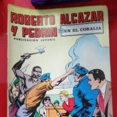 Tebeos: ROBERTO ALCAZAR Y PEDRIN, EN EL CORELIA. Lote 254350105