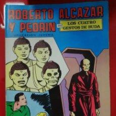 Tebeos: ROBERTO ALCAZAR Y PEDRIN. LOS CUATRO GESTOS DE BUDA (NUMERO 22). Lote 254351035