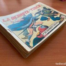 Tebeos: EL GUERRERO DEL ANTIFAZ LOTE 53 EJEMPLARES DIFERENTES (VALENCIANA) ORIGINAL (COIB31). Lote 255443215