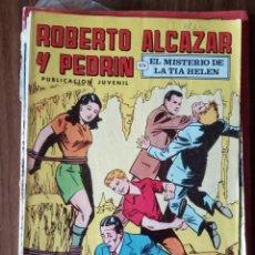 Tebeos: ROBERTO ALCAZAR Y PEDRÍN Nº 95: EL MISTERIO DE LA TÍA HELEN. Lote 256122595