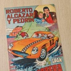 Tebeos: CASI EXCELENTE ESTADO ROBERTO ALCAZAR Y PEDRIN EXTRA 86 TEBEO COMIC VALENCIANA. Lote 257440050