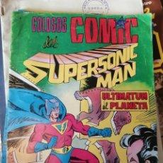 Tebeos: ULTIMATUM AL PLANETA. COLOSOS DEL CÓMIC. SUPERSONIC MAN. Lote 257708915