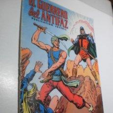Livros de Banda Desenhada: EL GUERRERO DEL ANTIFAZ Nº 65 1973 (EN BUEN ESTADO PERO CON TAPAS SUELTAS, LEER). Lote 258156330