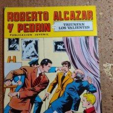 Tebeos: COMIC DE ROBERTO ALCAZAR Y PEDRIN EN TRIUNFAN LOS VALIENTES Nº 126. Lote 260312720