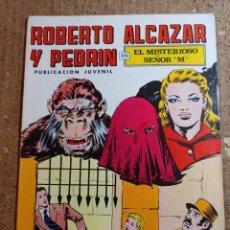 Tebeos: COMIC DE ROBERTO ALCAZAR Y PEDRIN EN EL MISTERIOSO SEÑOR M Nº 122. Lote 260313270