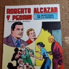 Tebeos: COMIC DE ROBERTO ALCAZAR Y PEDRIN EN EL MISTERIO DE LA MOMIA Nº 23. Lote 260313670
