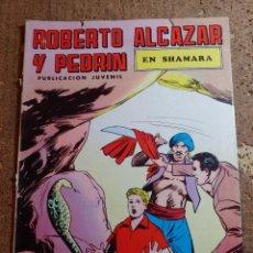 Tebeos: COMIC DE ROBERTO ALCAZAR Y PEDRIN EN SHAMERA Nº 14. Lote 260314220
