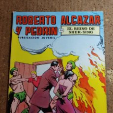 Tebeos: COMIC DE ROBERTO ALCAZAR Y PEDRIN EN EL REINO DE SHER - SING Nº 12. Lote 260373475