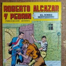 Tebeos: COMIC DE ROBERTO ALCAZAR Y PEDRIN EN EL SOBRE MISTERIOSO Nº 164. Lote 260374645