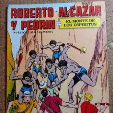 Livros de Banda Desenhada: COMIC DE ROBERTO ALCAZAR Y PEDRIN EN EL MONTE DE LOS ESPÍRITUS Nº 160. Lote 260874465
