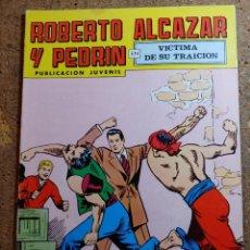 BDs: COMIC DE ROBERTO ALCAZAR Y PEDRIN EN VÍCTIMA DE SU TRAICIÓN Nº 68. Lote 260947640