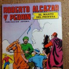 Livros de Banda Desenhada: COMIC DE ROBERTO ALCAZAR Y PEDRIN EN EL MANTO DEL PROFETA Nº 31. Lote 260992410