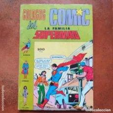Tebeos: COLOSOS DEL COMIC. LA FAMILIA SUPERMAN NUMS 7 8 Y 9. RETAPADO.. Lote 261160340
