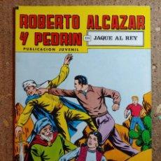 Tebeos: COMIC DE ROBERTO ALCAZAR Y PEDRIN EN JAQUE AL REY Nº 206. Lote 261220410