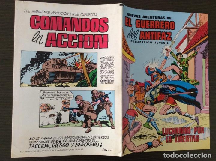 Tebeos: NUEVAS AVENTURAS DEL GUERRERO DEL ANTIFAZ NÚMERO 48 - Foto 5 - 261226415