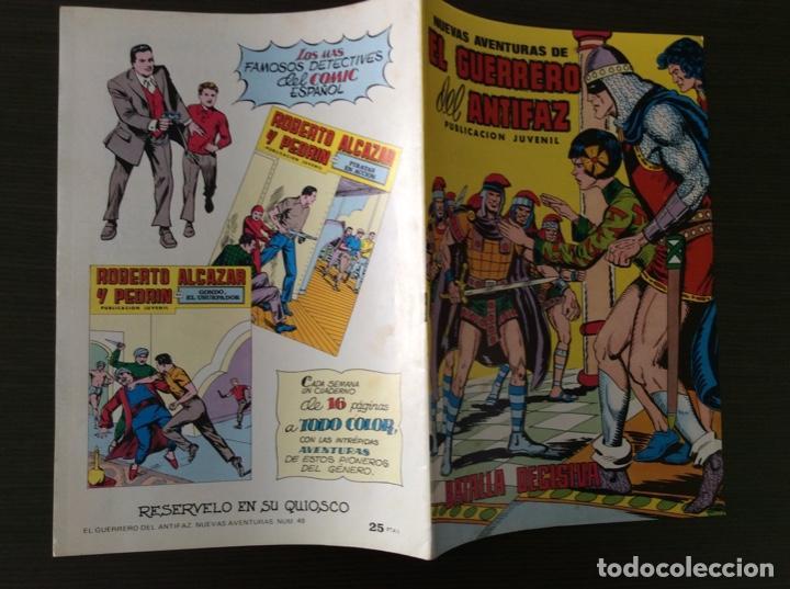 Tebeos: NUEVAS AVENTURAS DEL GUERRERO DEL ANTIFAZ NÚMERO 49 - Foto 5 - 261226745