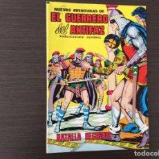 Tebeos: NUEVAS AVENTURAS DEL GUERRERO DEL ANTIFAZ NÚMERO 49. Lote 261227000