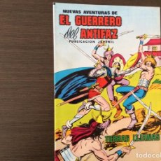 Tebeos: NUEVAS AVENTURAS DEL GUERRERO DEL ANTIFAZ 51. Lote 261230290