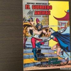 Tebeos: NUEVAS AVENTURAS DEL GUERRERO DEL ANTIFAZ 53. Lote 261232285